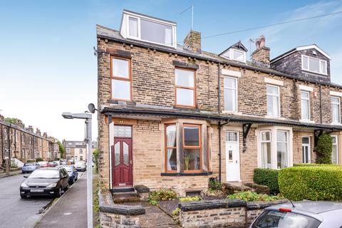 4 bedroom end of terrace house for sale - Carrbottom Road, Greengates, Bradford, BD10 0BB