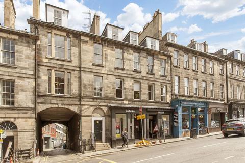 3 bedroom flat for sale - 31/1 Broughton Street, Edinburgh, EH1 3JU