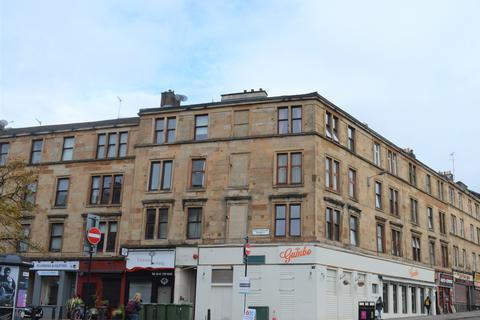 2 bedroom flat for sale - 2 Chancellor Street, Glasgow G11