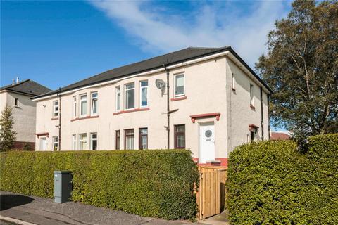 2 bedroom flat for sale - 32 Birchfield Drive, Scotstoun, Glasgow, G14