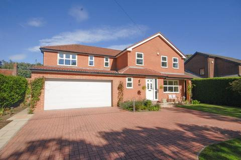 5 bedroom detached house for sale - Millfield Road, Whickham