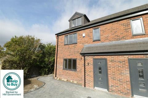 4 bedroom semi-detached house for sale - No 1 Fullerton Close, Vale Road, Thrybergh, South Yorkshire
