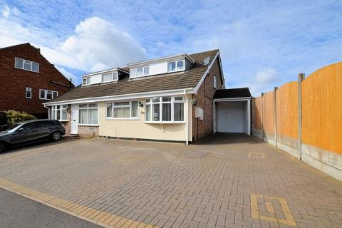 4 bedroom semi-detached house for sale - High Street, Quinton