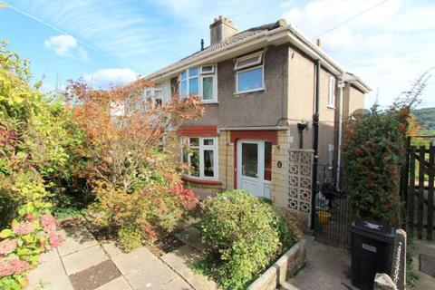 3 bedroom semi-detached house for sale - Hill View Road, Larkhall