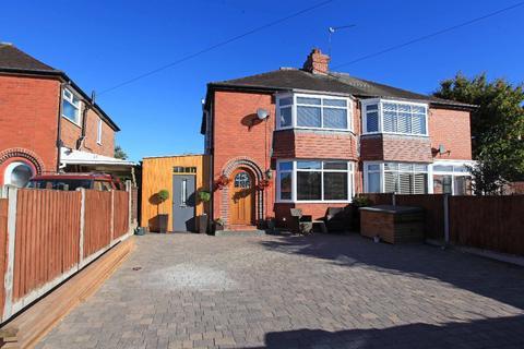 3 bedroom semi-detached house for sale - Stafford Road, Newport