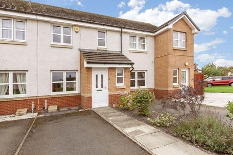 2 bedroom terraced house for sale - 9 Goodtrees Gardens, Edinburgh, EH17 7RY