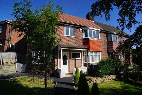 2 bedroom semi-detached house for sale - Shirecliffe Close , Shirecliffe , Sheffield , S3 9AF