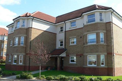 2 bedroom flat to rent - McGurk Way, Bellshill