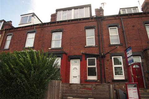 2 bedroom terraced house for sale - Compton Road, Leeds, West Yorkshire