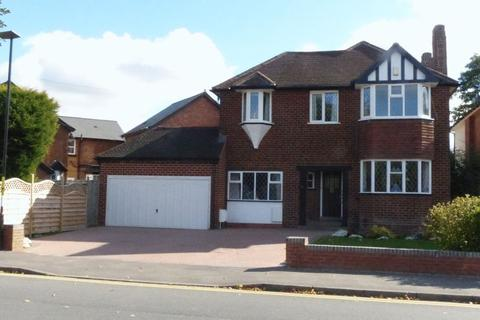 4 bedroom detached house for sale - Eastern Road, Sutton Coldfield