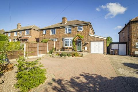 3 bedroom semi-detached house for sale - DERBY ROAD, SPONDON