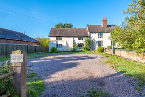 4 bedroom detached house for sale - Gayhill Lane, Birmingham