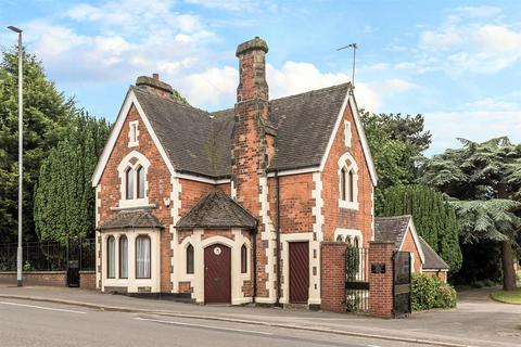 4 bedroom detached house for sale - Eccleshall Road, Stafford, ST16 1PD