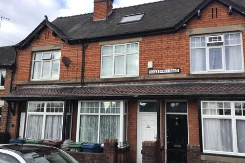 2 bedroom house for sale - Eccleshall Road, Stafford, ST16 1HS