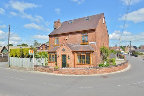 4 bedroom detached house for sale - School Lane, Stafford, ST17 4HQ