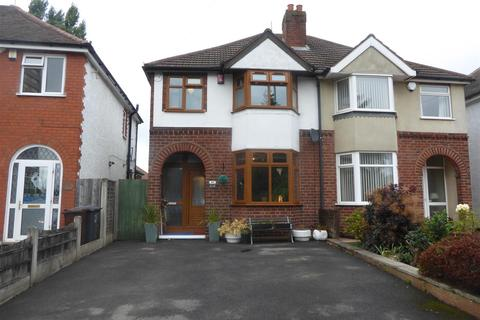 3 bedroom semi-detached house for sale - Coalway Road, Merryhill, Wolverhampton