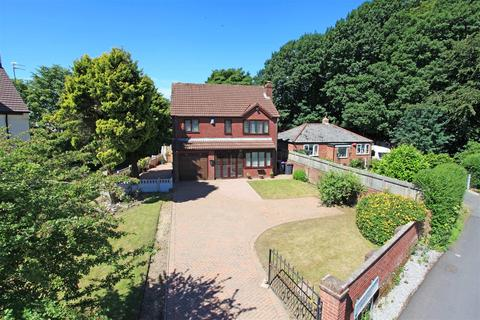 4 bedroom detached house for sale - Heath Hill, Dawley, Telford
