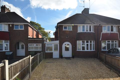 3 bedroom semi-detached house for sale - The Grove, Cofton Hackett, Birmingham, B45