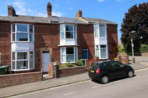 2 bedroom terraced house for sale - 2 Weirfield Road