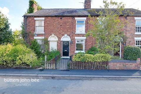 2 bedroom terraced house for sale - Wistaston Road, Nantwich