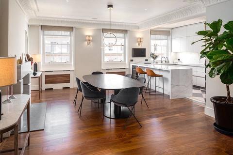 3 bedroom flat for sale - Eaton Place, Belgravia, London, SW1X