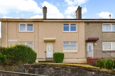2 bedroom terraced house for sale - High Craigends, kilsyth