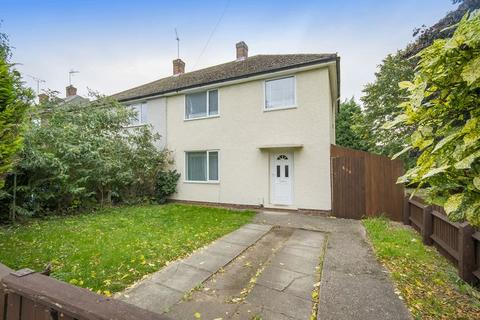 3 bedroom semi-detached house for sale - WOOD ROAD, CHADDESDEN