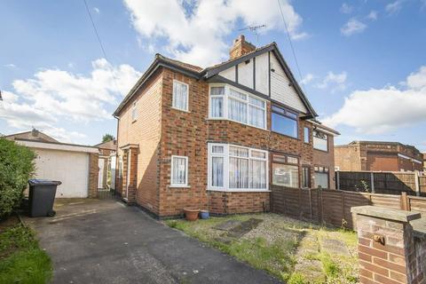 2 bedroom semi-detached house for sale - SUFFOLK AVENUE, CHADDESDEN
