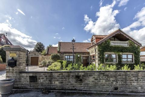 4 bedroom detached house for sale - The Nooking, Kirkhamgate