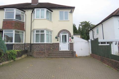 3 bedroom semi-detached house for sale - Kedleston Road, Hall Green
