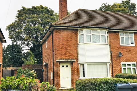 1 bedroom ground floor maisonette for sale - Bordesley Green East , Stechford, Birmingham