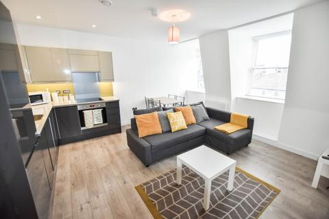 2 bedroom apartment for sale - Gemini House, CM2