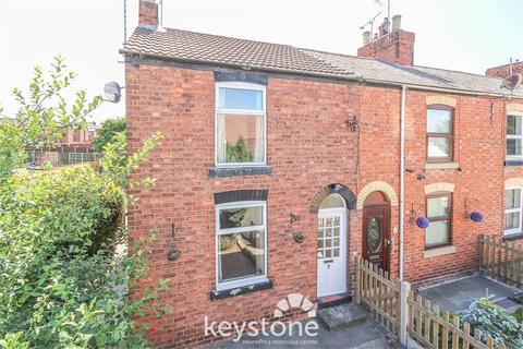 3 bedroom end of terrace house for sale - Primrose Hill, Connah's Quay, Deeside. CH5 4QA