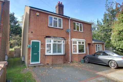 2 bedroom semi-detached house for sale - Henry Road, Chelmsford