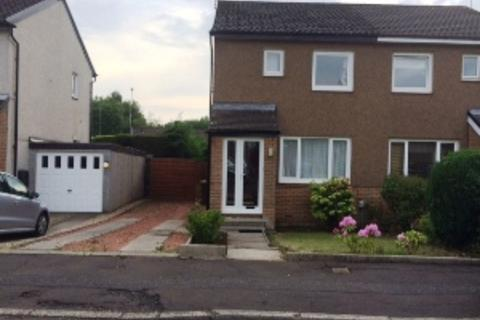 2 bedroom semi-detached house for sale - Monkton Gardens, Newton Mearns, Glasgow G77