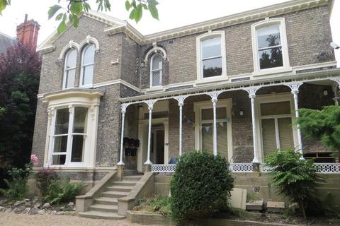 2 bedroom apartment to rent - Pearson Park, Hull, HU5 2TG