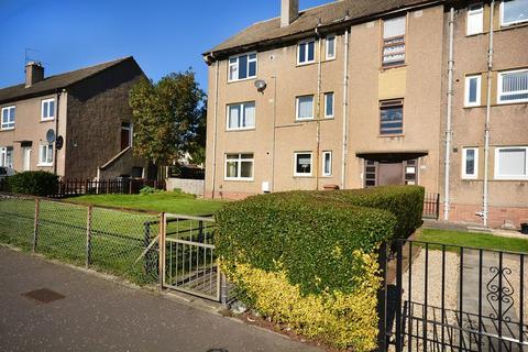 2 bedroom apartment for sale - Easter Drylaw Avenue, Edinburgh