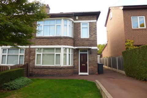 3 bedroom semi-detached house to rent - Herringthorpe Valley Road, Rotherham