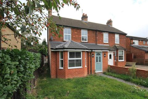 3 bedroom semi-detached house for sale - Steppingley Road, Flitwick, MK45