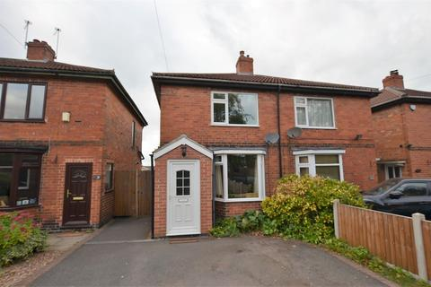 2 bedroom semi-detached house for sale - Station Road, Mickleover, Derby