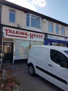 Shop to rent - York Road, Hall Green