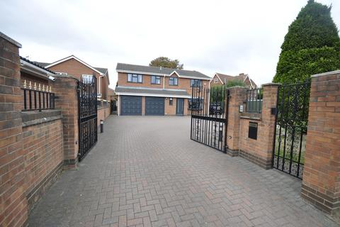 5 bedroom detached house for sale - Highgrove Drive, Chellaston