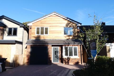 4 bedroom detached house for sale - Linforth Drive, Streetly