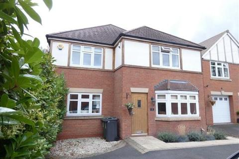 4 bedroom detached house for sale - Fennel Grove, Streetly