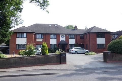 2 bedroom apartment for sale - Rosemary Court, Four Oaks
