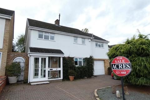 4 bedroom detached house for sale - Meadowside Road, Four Oaks