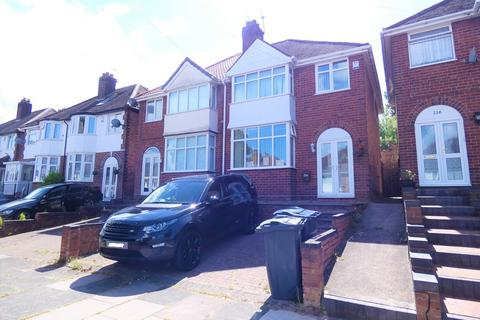 3 bedroom semi-detached house for sale - Perry Wood Road, Great Barr