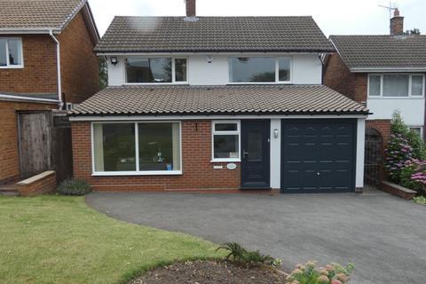 4 bedroom detached house for sale - Hillcrest Road, Wylde Green