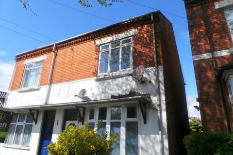 1 bedroom flat for sale - Johnson Road, Erdington, Birmingham