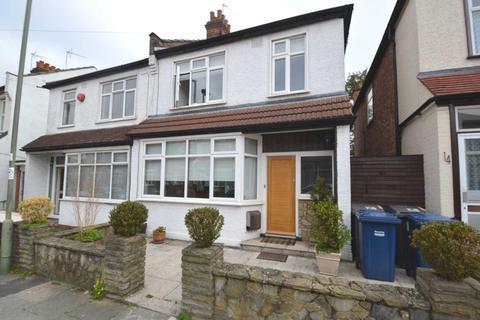 4 bedroom semi-detached house for sale - Balfour Grove, London